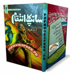 Saanp Ka Inteqam Novel by A Hameed Pdf Free Download
