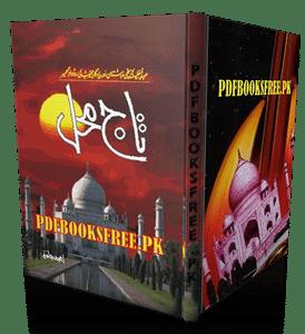 Taj Mahal Novel by Amjad Javed Pdf Free Download