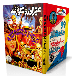 Ambar Aur Disco Murde Novel by A Hameed Pdf Free Download