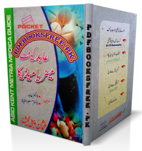 Abid Kent Materia Medica Urdu Guide By Dr Abid Pdf Free Download