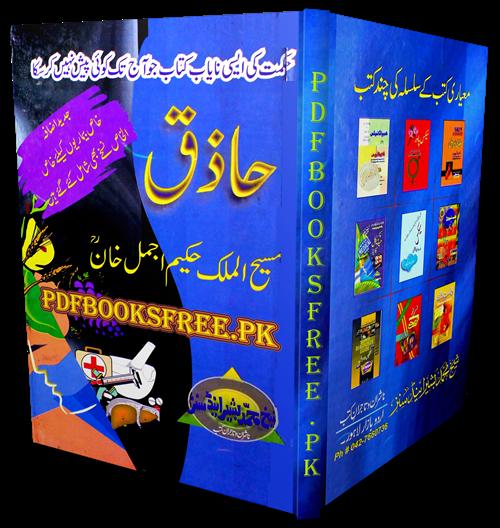 August 2017 - Download Free Pdf Books