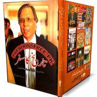Tareekh Ka Safar By Dr. Riaz Ahmad Sheikh Pdf Free Download