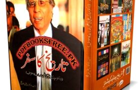 Tareekh Ka Safar By Dr. Riaz Ahmad Sheikh Pdf Free Download