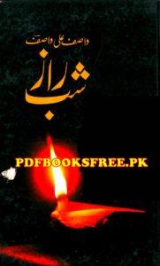 Shab e Raaz Poetry Book by Wasif Ali Wasif Pdf Free Download