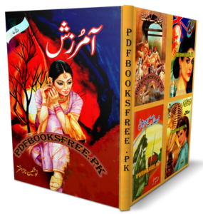 Aamurzish Novel by Nosheen Naz Akhtar Pdf Free Download