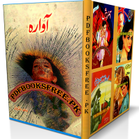 Awara Novel by Zulfiqar Arshad Gelani Pdf Free Download