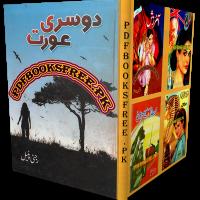 Doosri Aurat Novel by Rajni Patel Pdf Free Download