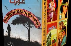 Urdu adab Archives - Download Free Pdf Books