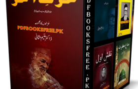 Harf e Akhir Poetry Book by Dr Aleem Usmani Pdf Free Download