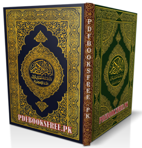 Holy Quran Translation in All Languages Pdf Free Download