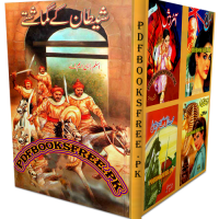 Shaitan Ke Gumashte novel by Aslam Rahi M.A Pdf Free Download