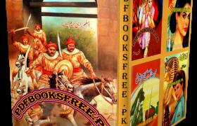Shaitan Ke Gumashte novel by Aslam Rahi M.A Pdf Free Download