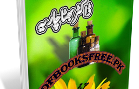 7 Dawaon Ke Murakabat By Dr. A.K Bhattacharya Pdf Free Download