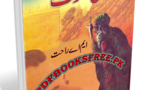 Akhri Saboot Novel by M.A Rahat Pdf Free Download