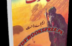 Akhri Saboot Novel by M.A Rahat Pdf Free Download
