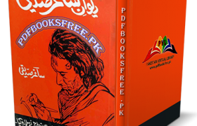 Deewan e Saghar Siddiqui Pdf Free Download