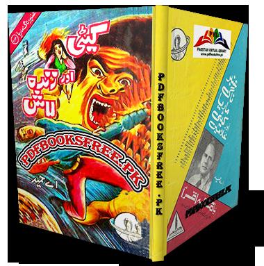 Katy Aur Zinda Laash Novel by A Hameed Pdf Free Download