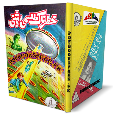 Khatarnak Tilismi Roshni Novel by A Hameed Pdf Free Download