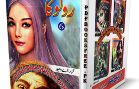 Roloka Novel Volume 6 by A Waheed Pdf Free Download