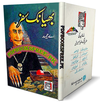 Bhayanak Safar Novel by A Hameed Pdf Free Download