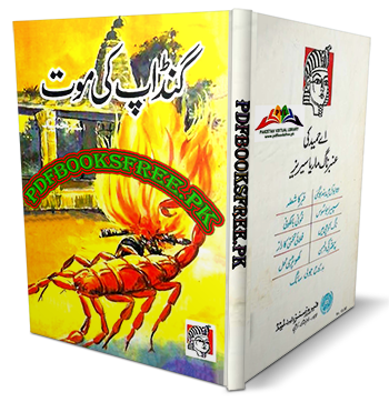 Gandop Ki Maut Novel by A Hameed Pdf Free Download