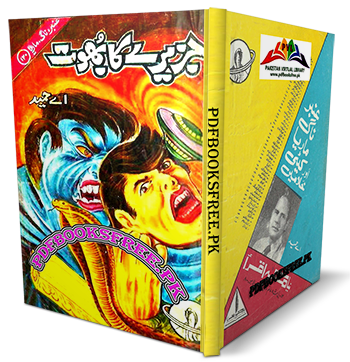 Jazeere Ka Bhoot Novel by A Hameed Pdf Free Download