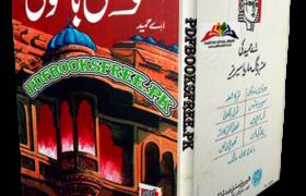 Khooni Balkoni Novel by A Hameed Pdf Free Download