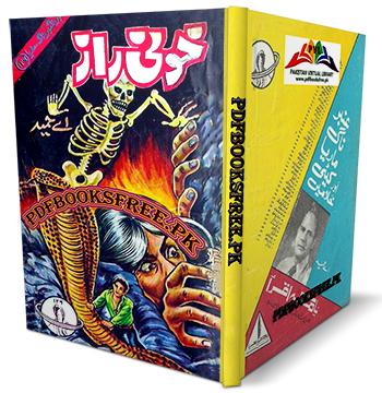 Khooni Raaz Novel by A Hameed Pdf Free Download