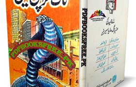 Naag Karachi Main Novel by A Hameed Pdf Free Download