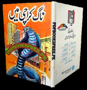 Naag Karachi Main Novel by A Hameed Pdf Free Download