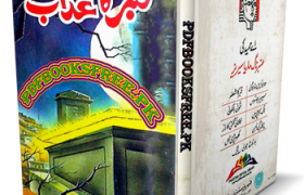 Qabar Ka Azaab Novel by A Hameed Pdf Free Download