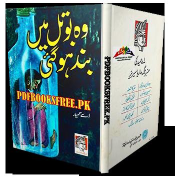 Wo Botal Main Bund Ho Gayi Novel by A Hameed Pdf Free Download
