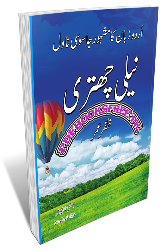 Neeli Chatri Novel by Zafar Umar Pdf Free Download