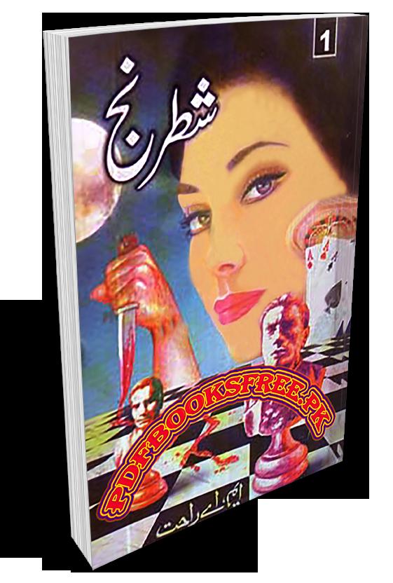 Shatranj Novel by M.A Rahat Pdf Free Download