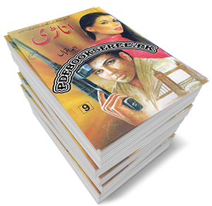 Anari Novel Complete 9 Volumes by Ahmed Iqbal Pdf Free Download