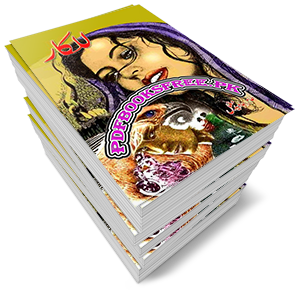 Lalkar Novel Complete 8 Volumes by Tahir Javed Mughal Pdf Free Download