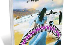 Tum Aakhri Jazeera Ho Novel by Umm e Maryam