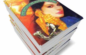 Gumrah Novel Complete 8 Volumes by Jabbar Tauqeer Pdf Free Download