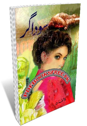 Sodagar Novel Complete 3 Volumes by Kashif Zubair Pdf Free Download