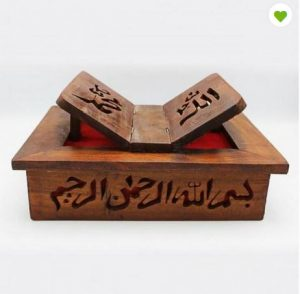 Wooden Hand Made Quran Box Large Wooden Carved Brown