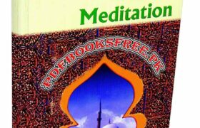 Salat an Islamic Yoga and Meditation by Atiqur Rahman