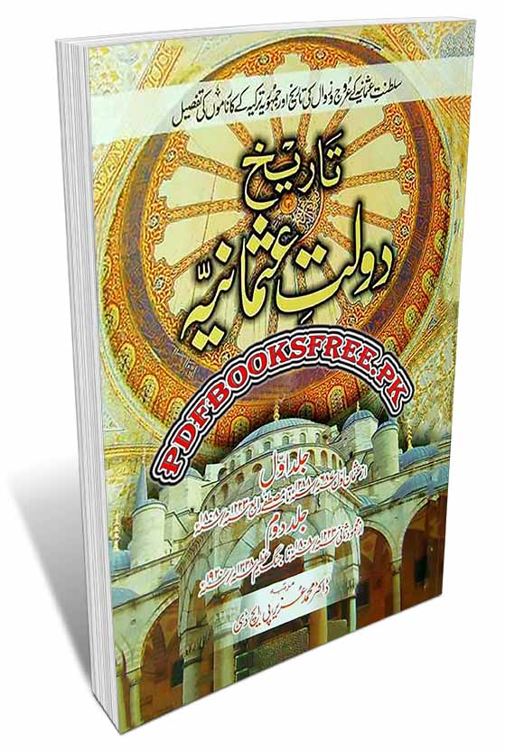 Tareekh Daulat e Usmania Complete 2 Volumes by Dr. Muhammad Uzair Pdf Free Download