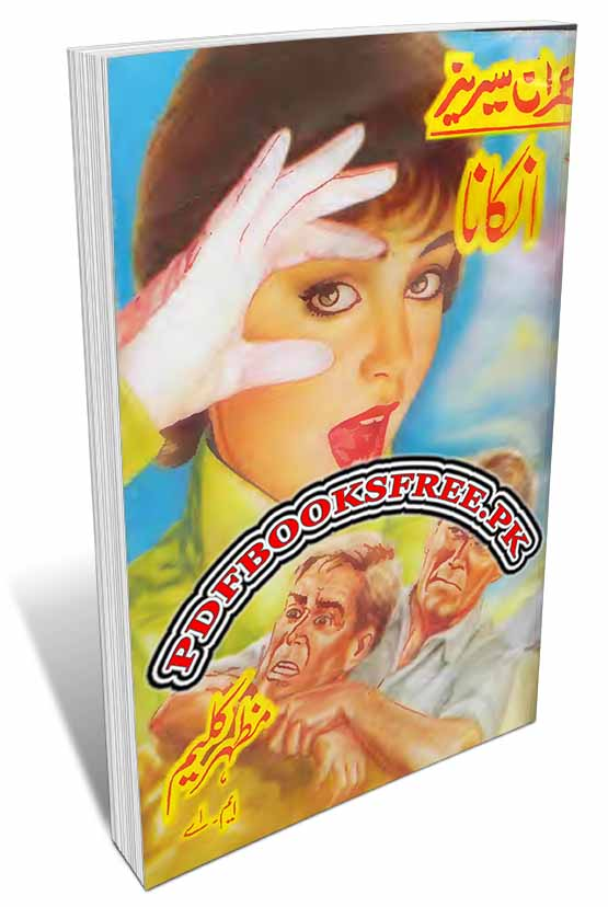 Ankana Novel Imran Series by Mazhar Kaleem M.A Pdf Free Download