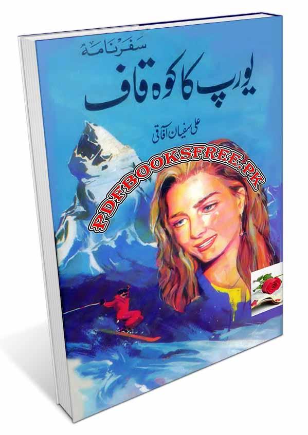 Europe Ka Koh e Qaaf by Ali Sufyan Afaqi Pdf Free Download
