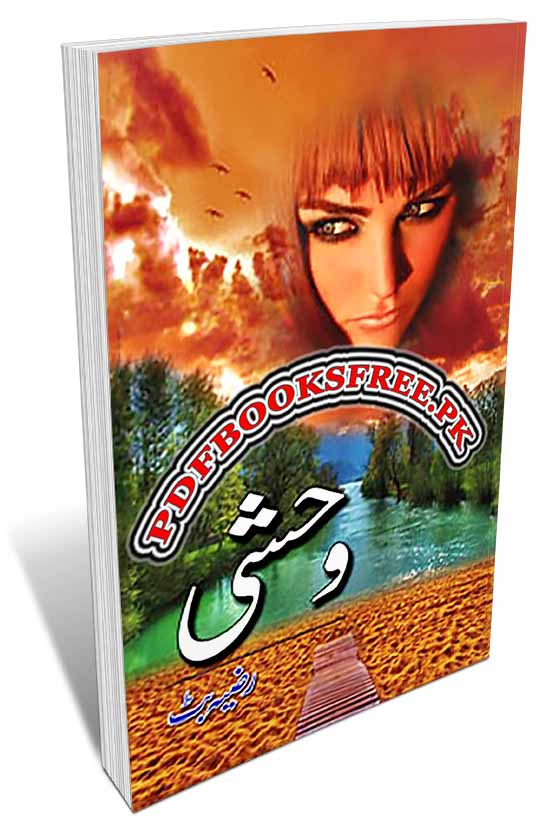 Wehshi Novel by Razia Butt Pdf Free Download