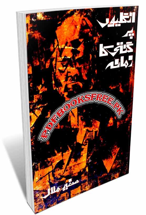 Ungliyon Par Ginti Ka Zamana by Sagheer Malal Pdf Free Download