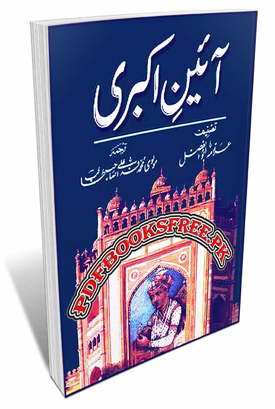 Ain e Akbari Urdu Complete 2 Volumes by Allama Abdul Fazl Pdf Free Download